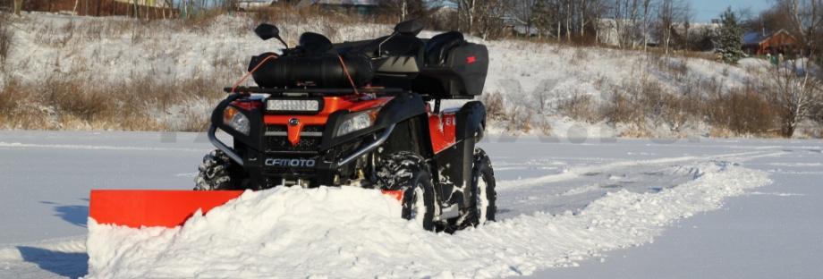 снего отвал для квадроцикла купить в екатеринбурге по низкой цене
