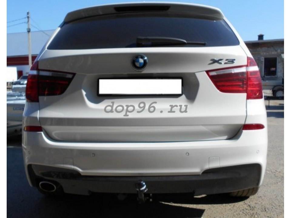 Фаркоп для BMW X3 - Westfalia 303340600001