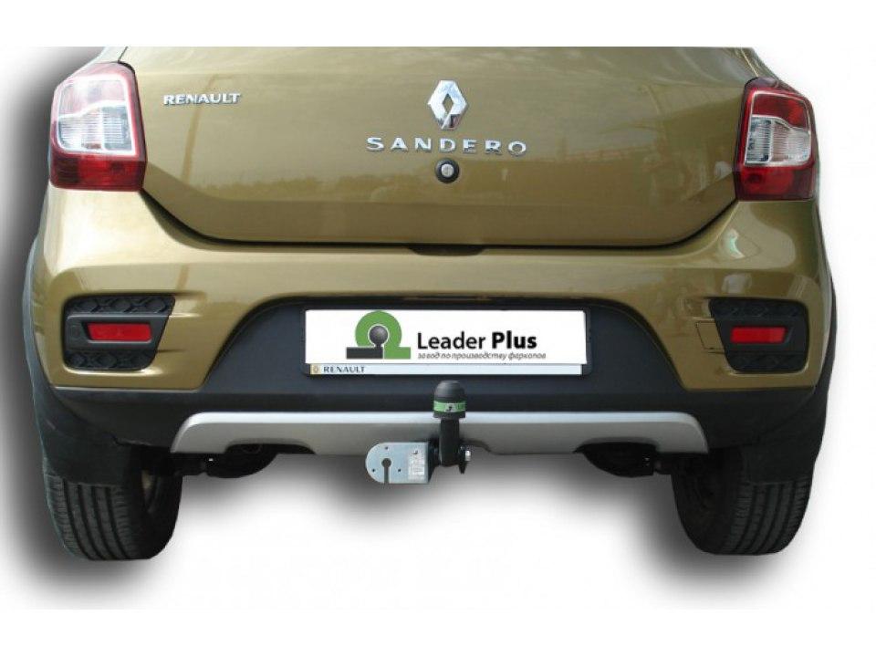 Прицепное устройство для прицепа легкового автомобиля.